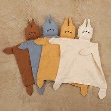 Bebek havlusu bebek yatıştırıcı yatıştırmak havlu yumuşak rahatlatıcı oyuncak havlu sevimli kedi yatıştırmak bebek uyku oyuncak