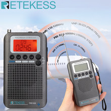 Retekess TR105 Portable AIR Band FM/AM/SW/CB/AIR/VHF Digital Tuning Radio with Timer ON/OFF Clock Function