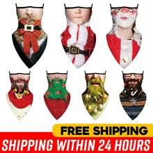 Vip мода для взрослых унисекс вечерние забавные Санта борода