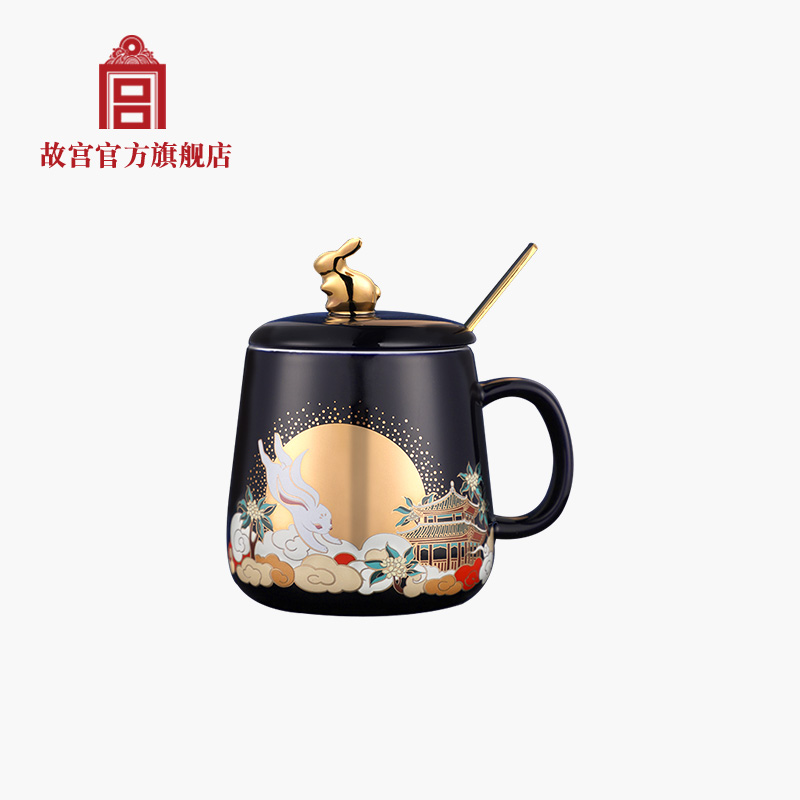 Palace Museum Osmanthus Fragrans Floating Moon Mug Set Ceramic Cup Cup Gift