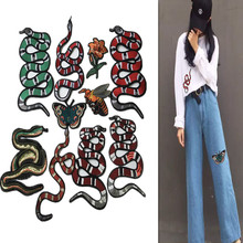 embroidered patch snake butterfly bee flower applique DIY handwork accessories decorative make clothes