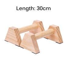 Fitness push-up stands bares esporte ginásio exercício treinamento peito h em forma de madeira calisthenics handstand barra paralela dupla haste