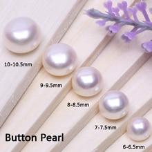цена на freshwater pearl button pearl , pink purple white button pearl