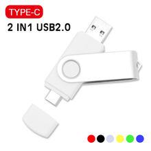 Флешка type-c usb 4 ГБ 8 ГБ 16 ГБ usb2.0 32 Гб cle usb 64 ГБ 128 ГБ 8 ГБ флеш-накопитель Бесплатный Пользовательский логотип USB флешка карта памяти