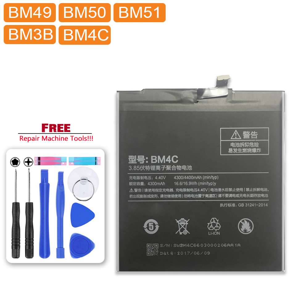 BM4C BM3B BM49 BM50 BM51 <font><b>Battery</b></font> For Xiaomi <font><b>MIX</b></font> 1 <font><b>2S</b></font> /For Xiao <font><b>mi</b></font> MAX 1 2 3 Phone <font><b>Battery</b></font> BM 49 50 51 3B 4C <font><b>mi</b></font> MAX1 MAX2 MAX3 image