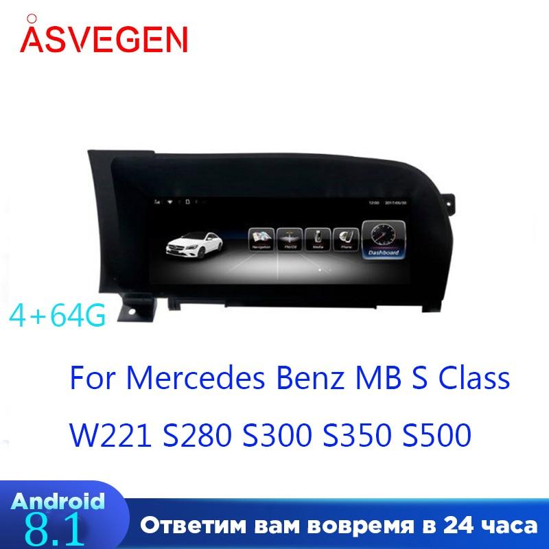 Lecteur multimédia de voiture pour Mercedes Benz MB classe S   W221 S280 S300 S350 S500, Android 8.1, 4G + 64G, GPS, Radio Audio, Navigation stéréo