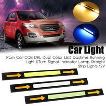 2Pcs 17cm COB DRL Dual Color LED Daytime Running Light &Turn Signal Indicator Lamp Straight Car Strip Lights 12V