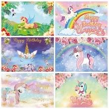 Unicorn Backdrops Baby Birthday Party Banner Photo Photozone Child Personalized Photographic Background For Photo Studio Props