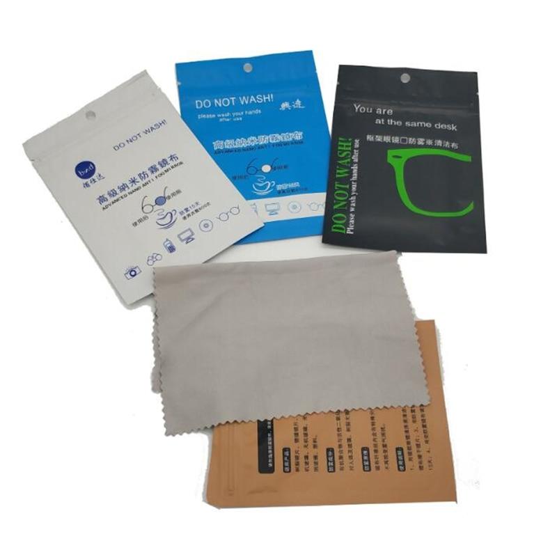 ZXTREE 2Pcs New Material Anti-fog Glasses Cloth Anti-fog Mirror Cloth Advanced Nano Microfiber Prevent Fog Cleaning Cloth ZNS30
