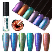 Empat Lily 5 Ml Chameleon Hologram Gel Polandia Glitter Rendam Off Uv Gel Varnish Nail Art Lacquer Manikur Mengkilap Payet gel(China)