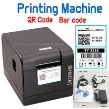 1 шт xp 233b автоматическая и ручная Термочувствительная печатная