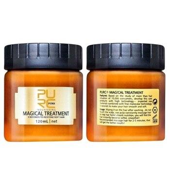 120/60ML Magic Deep Hair Cream Repair keratin Hair & Scalp Treatment Nutrition Soft Baking Oil Repairing Hair Rashness Scalding