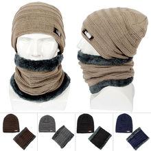 Новые мужские шапки вязаная шапка зима теплая Повседневная термальная шлейка Лыжная Шапка Манишка из флиса наборы черный серый темно-синий