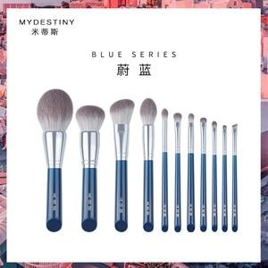 Image 5 - MyDestiny makyaj fırçası Sky Blue 11 adet süper yumuşak fiber makyaj fırçası es seti yüksek kalite yüz ve göz kozmetik kalemler sentetik saç