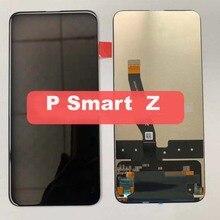 オリジナル 6.59 pスマートz STK LX1 名誉 9X huawei社Y9 プライム 2019 lcdディスプレイタッチスクリーンデジタイザ組立部品