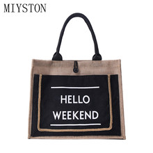 Fashion Letter Women Handbag 2019 New Casual Top-handle Woven Straw Totes Bag Ladies Vacation Shopping Shoulder Travel Beach Bag недорого