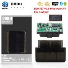Elm 327 v1.5 pic18f25k80 obd2 scanner bluetooth elm327 v1.5 obd 2 obd2 carro diagnóstico ferramenta automática 1.5 para leitor de código android