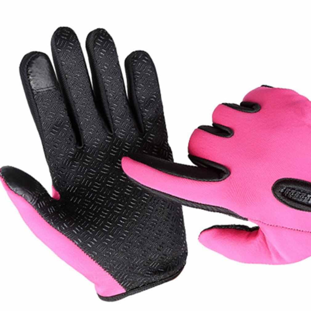 男性女性ジッパータッチスクリーンサイクリング手袋オートバイ手袋保温乗車防水手袋耐寒手袋