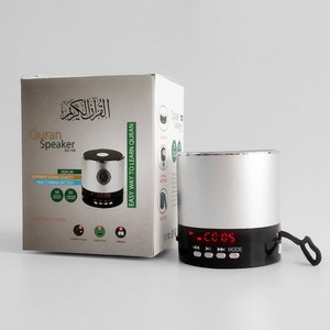 Image 5 - Muslim Quran Speaker Reader for Islam with MP3 Recitation 8G Arabic Word by word Multi Function Ramadan gifts