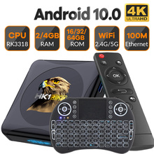 HK1 RBOX Android 10.0 TV Box 2.4G&5G Dual WiFi Bluetooth 4.0 RK3318 4K 3D USB 3.0 HDR 100M  Ethernet