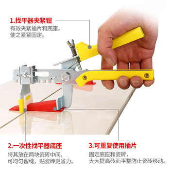 PCs Tile Positioning Leveler Tile Sticking Utility Manager Tile Locator Leveler Push Pliers - DISCOUNT ITEM  70 OFF Tools