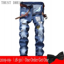 2019 New Man Ripped Jeans Slim Stretch Printed Patchwork Spliced Holes Embroidery Men Paint Denim Pants Male Cool High Quality