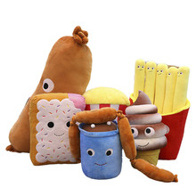Simulation Food Pillow Milky Tea Chip Pizza Ice Cream Plush Toys Cute Back Cushion Kawaii Soft Stuffed Toys for Children Gift(China)