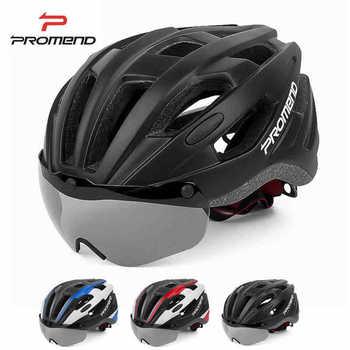 Promend mtb capacete de bicicleta integrado óculos capacete com sucção magnética capacete mountain bike estrada equitação capacete