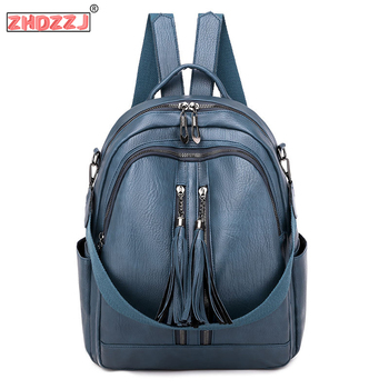 Bag Women 2020 New Soft Leather Backpack Women Korean Version Of The Tide College Style Fashion Wild Tassel Backpack Travel Bag mr nt students fashion new rose hooded printing high end korean version of the wild college hoodie