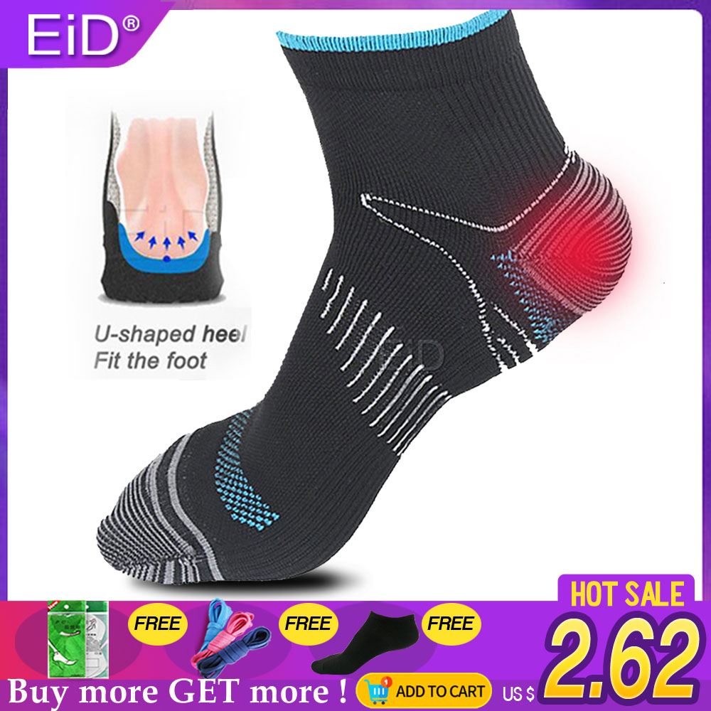 EiD Foot Pad Functional Compression Socks For Plantar Fasciitis Heel Spurs Arch Pain Shapper Socks Prevent Varicose Veins Socks