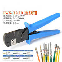 IWS-3220 Crimping Pliers Mini Crimping Tool for JST DuPont Terminals for Narrow-pitch Connector Pins 0.03-0.5mm2 AWG 32-2