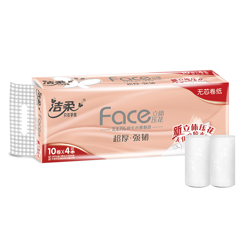 Jierou Coreless Solid Roll Paper Pink Face Thickened 4 Layers 70g Toilet Paper * 10 Roll 4D Three-dimensional Printing