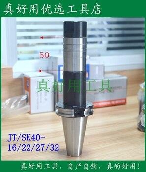 Soporte de herramienta CNC, JT/SK40-SCA16/22/27/32 Borde de tres lados, hoja de sierra, barra de corte de fresado lateral de engranaje