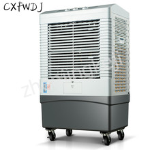 Industrial Chiller air Conditioning Fan Single Cold Commercial Mobile Water Cooling