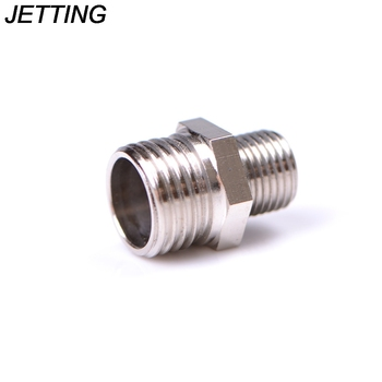 JETTING 1pcs Professional 1/4'' BSP Male To 1/8'' BSP Male Airbrush Adaptor Fitting Connector For Compressor & Airbrush Hose image