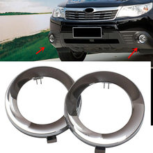 Calandre pour Subaru Forester 2008, 2009, 2010, 2011, Chrome, protection, feu antibrouillard avant, pour Subaru Forester 2012