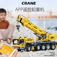 Grúa móvil moudlking 13107 MK II Compatible 42009 20004 bloques de construcción técnica ladrillos juguete educativo niño navidad regalo