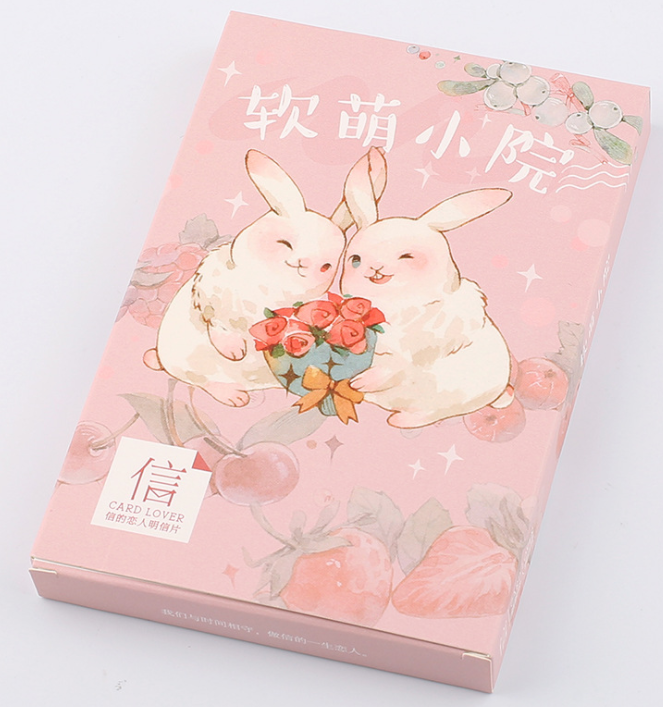 Animal Home Paper Postcard(1pack=30pieces)