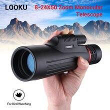 LOOKU 8-24x50 зум монокулярная Зрительная труба бинокль BK7 FMC призма для мобильного кемпинга охота телескоп