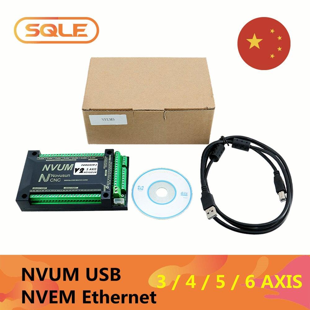 NVUM NVEM Mach3 USB Ethernet card 200KHz CNC router 3 4 5 6 axis motion control card for DIY engraving machine