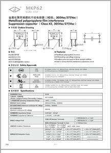 Image 4 - 20 piezas Condensador de película gris, Faratronic MKP62 0,47 UF 275VAC 470NF P22.5MM FARA MKP 474 275V, 0,47 uf/275vac 474/275VAC