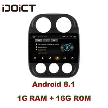 Idoict Android 8.1 Auto Dvd Speler Gps Navigatie Multimedia Voor Jeep Compass Patriot Radio 2009-2016 Auto Stereo Wifi dsp(China)