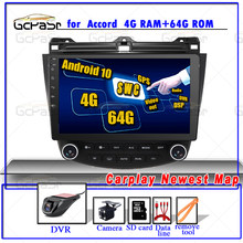 Android10 Auto Stereo Radio Dsp Ips 4G + 64G Video Multimedia Speler Voor Honda Accord 7 Cm Uc cl 2005-2008 Navigatie Gps Dvd