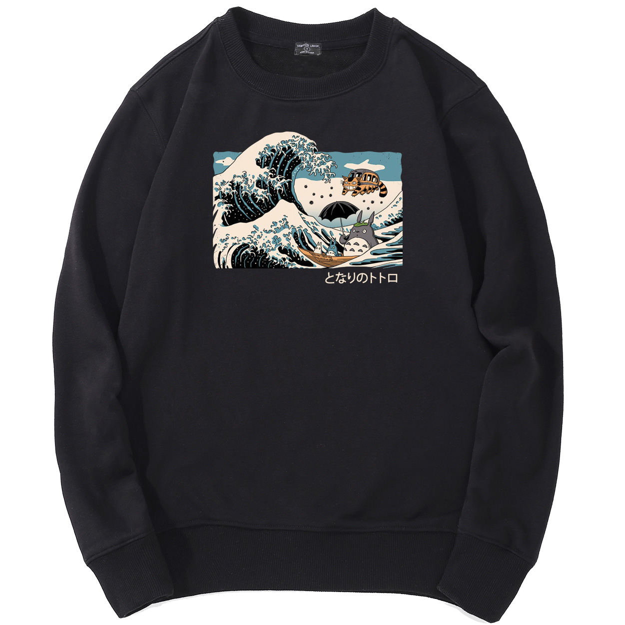 Mens Sweatshirts Cartoon The Great Wave Totoro Male Brand Tracksuit Casual Harajuku Costume Hip Hop Men's Outerwear Men Pullover