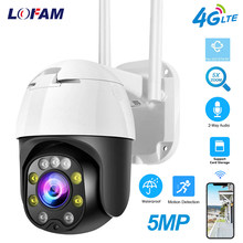 LOFAM 4G IP kamera açık su geçirmez PTZ hız Dome SIM kart 4G PTZ kamera 2MP 5MP 5X optik zoom Video gözetim IP kamera(China)