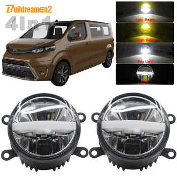 Car 5000LM LED Headlight High Beam Low Beam Fog Light DRL All In One With Harness Wire 12V For Toyota Proace 2013 2014 2015 2016