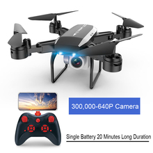 KY606D 4K Hover 20 Minutes Toys Aircraft Headless Mode Drone WIFI RC Helicopter