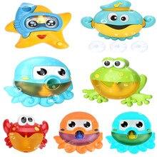 Открытый лягушка и крабы Детские Игрушки для ванны машина для купания ванна для купания мыльная машина игрушки для детей подарок с музыкой водяная игрушка