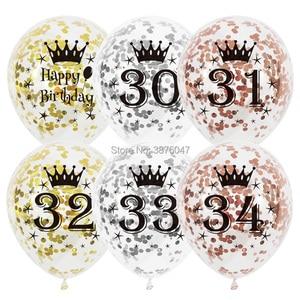 6 шт./лот, воздушные шары на день рождения с цифрами 30, 31, 32, 33, 34, розовое золото, серебро, 30 дней рождения, украшения, конфетти, шары на годовщин...
