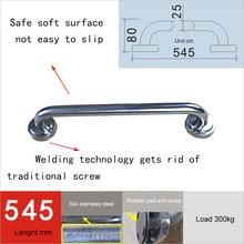 XIYANGZHUSHOU Ванная комната поручень прямой поручень 35/45/55/65/75/85 см Высокое качество безопасности Полотенца стеллаж для выставки товаров не скользящая, утолщенная подошва